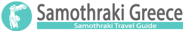 Samothrace - Samothraki | Samothrace - Samothraki search-results